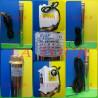 POMPE IMMERGEE ELECTRIQUE (3,00CV) 220V .(4SDM6/18) IPUMP INOX